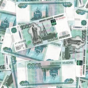 money_(77)