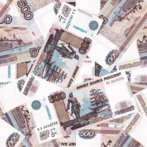 money_(79)